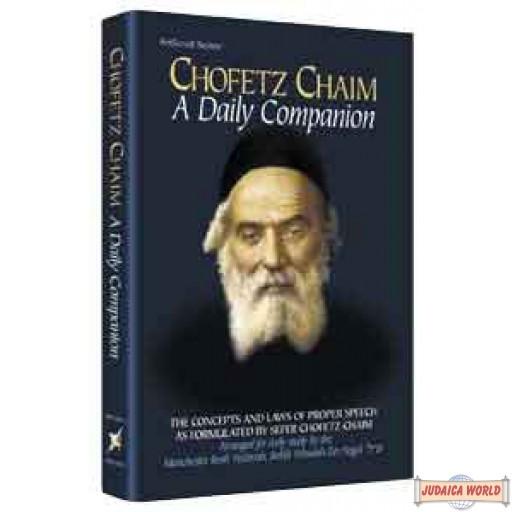 Chofetz Chaim: A Daily Companion - Hardcover