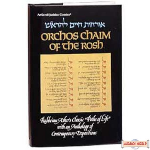 Orchos Chaim Of The Rosh - Softcover