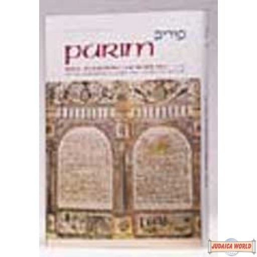 Purim: Its Observance And Significance - Hardcover