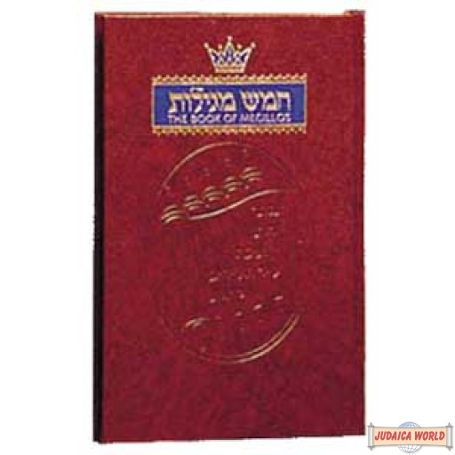 The Book Of Megillos - Hardcover