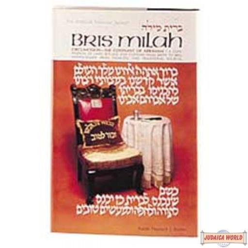 Bris Milah / Circumcision - Hardcover