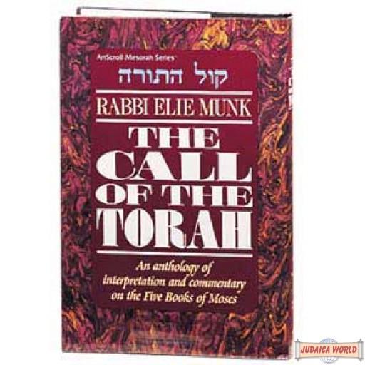 The Call Of The Torah -  Bereishis - Hardcover