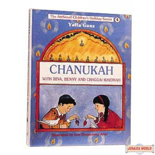 Chanukah With Bina, Benny, And Chaggai Hayonah