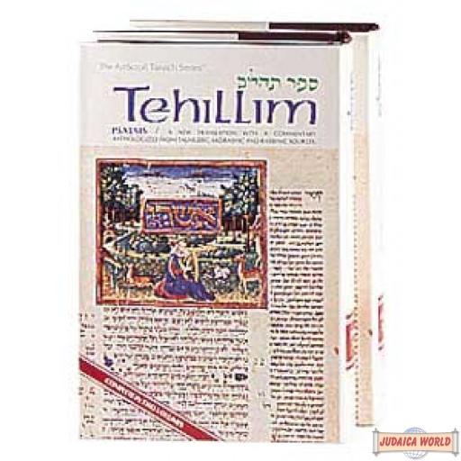 Tehillim / Psalms - 2 Volume Hardcover Set