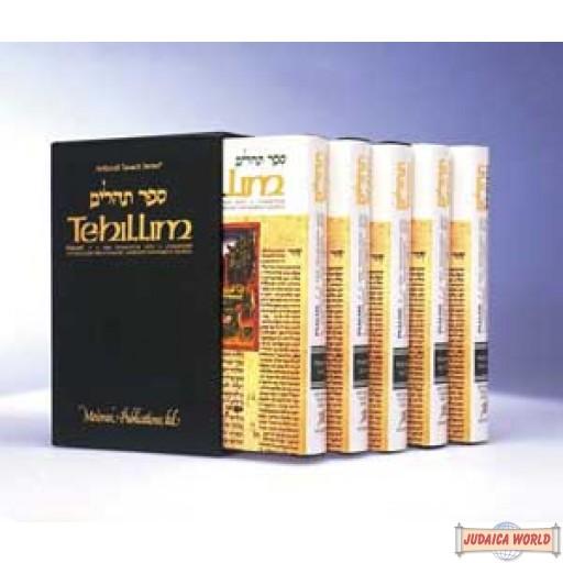 Tehillim - 5 Volume Personal -size Set