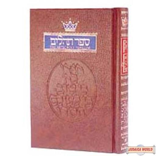 Tehillim / Psalms - 1 Volume - Full Size - Regular