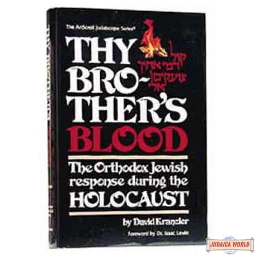 Thy Brother's Blood - Hardcover