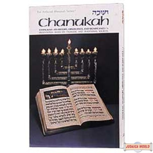 Chanukah: Its History, Observance, And Significance - Hardcover