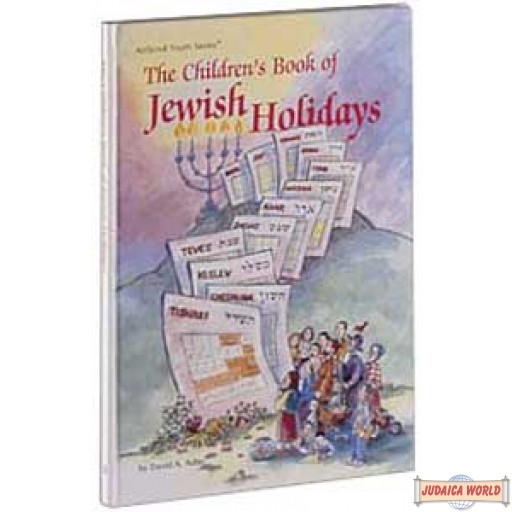 The Children's Book Of Jewish Holidays - Hardcover