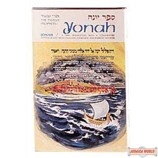 Yonah / Jonah