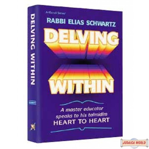 Delving Within - Softcover
