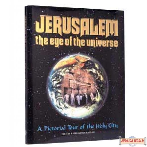 Jerusalem Eye Of The Universe - Illustrated Gift Edition