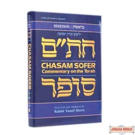 Chasam Sofer On Torah - Bereishis - Hardcover