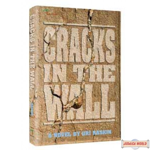 Cracks in the Wall - Hardcover