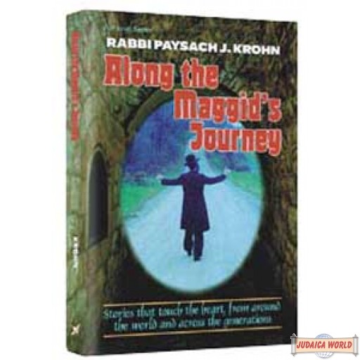 Along The Maggid's Journey - Softcover