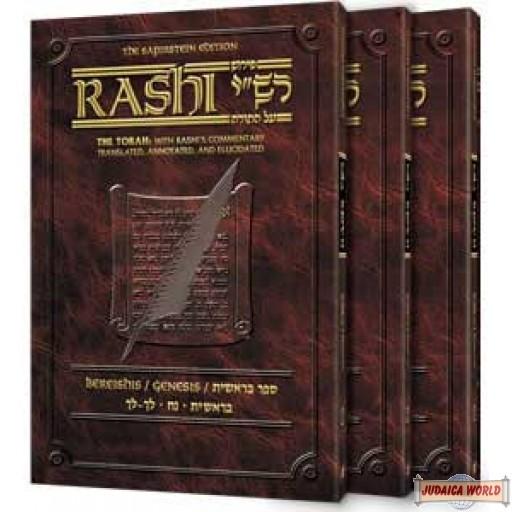 Sapirstein Edition Rashi - Personal Size slipcased 3 vol. set - Vayikra / Leviticus