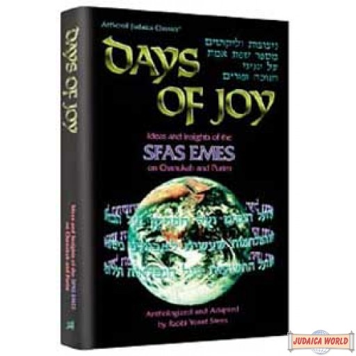 Days Of Joy: Sfas Emes - Hardcover