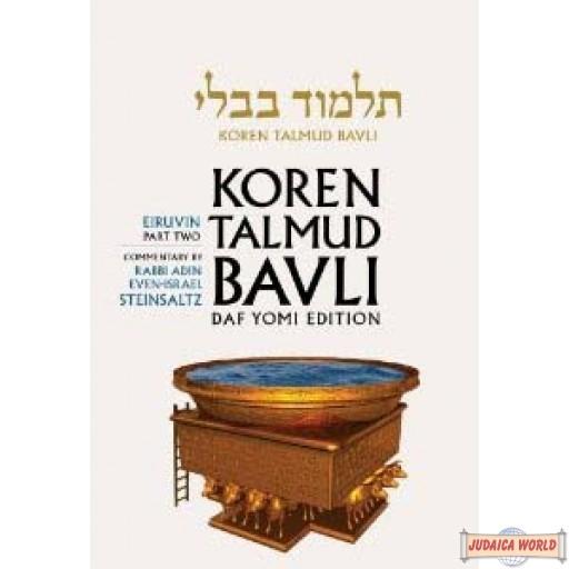 Koren Talmud Bavli - Eiruvin Part 2 - Small - Daf Yomi Edition