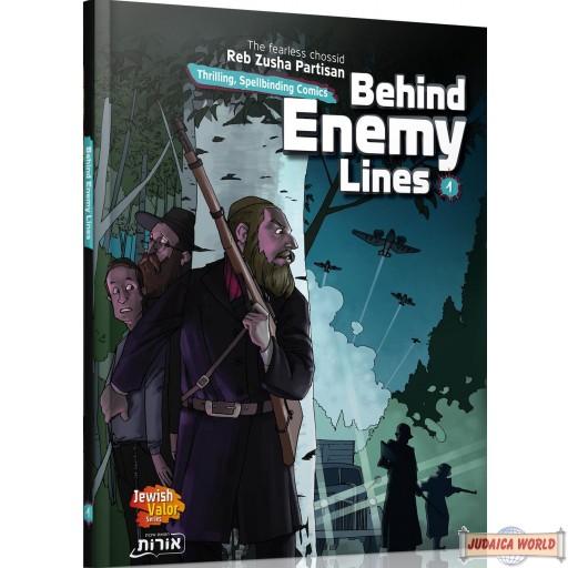 Behind Enemy Lines #1