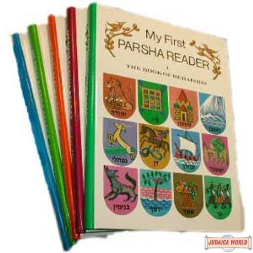 My First Parsha Reader - #1 Bereishis