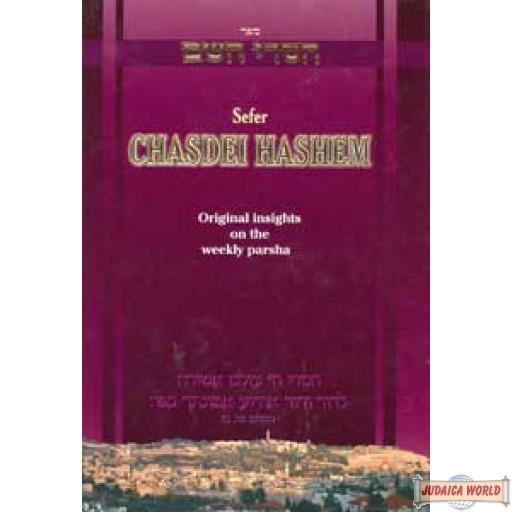 Chasdei Hashem Vol. 2