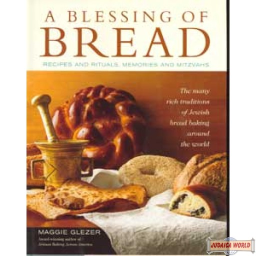 A Blessing of Bread - Cookbook