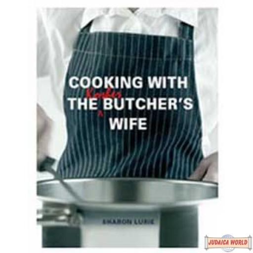 Cooking With the Kosher Butcher's Wife - Cookbook