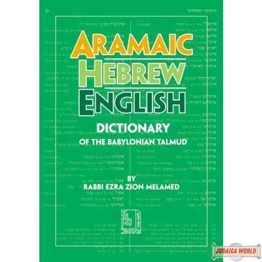 Aramaic-Hebrew-English Dictionary