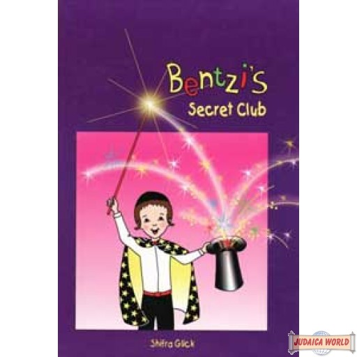 Bentzis Secret Club