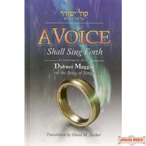A Voice Shall Sing Forth