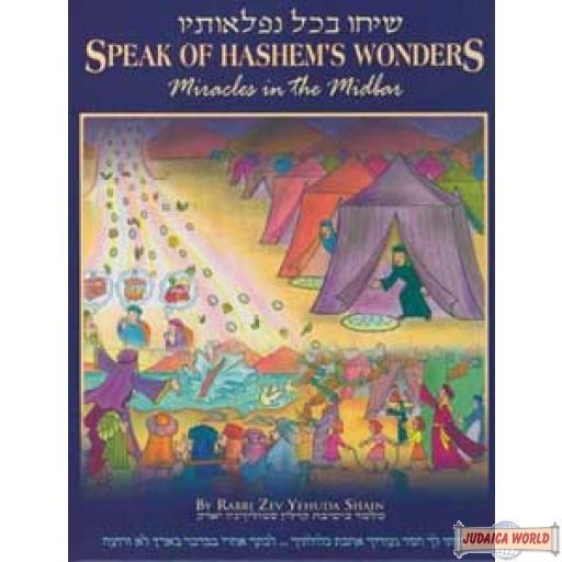 Speak of Hashem's Wonders