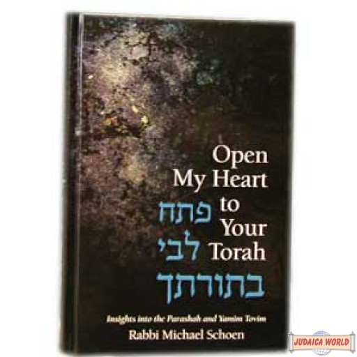 Open My Heart to Your Torah