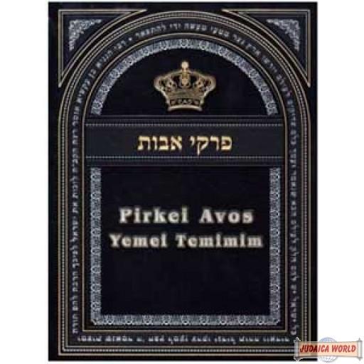 Pirkei Avos Yemei Temimim (Chapters 1 & 2)