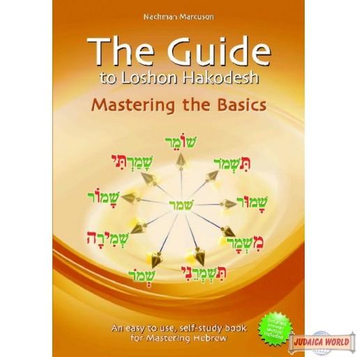 The Guide To Lashon Hakodesh, #1: Mastering The Basics