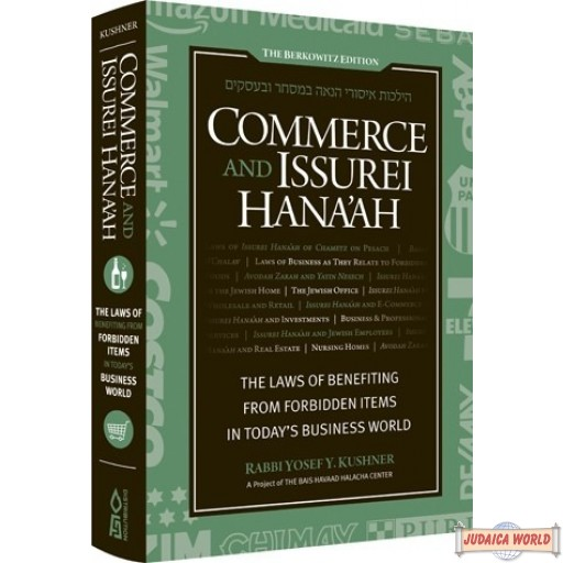 Commerce & Issurei Hana'ah
