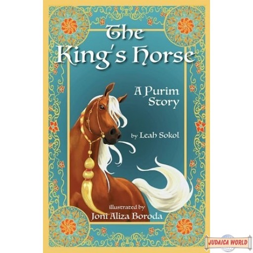 The King's Horse: A Purim Story