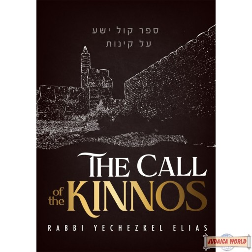 The Call Of The Kinnos