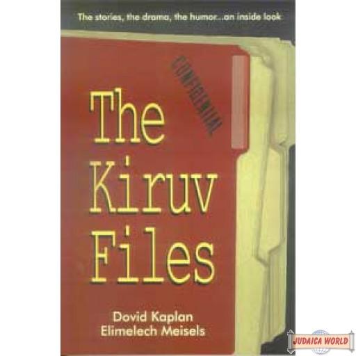 The Kiruv Files