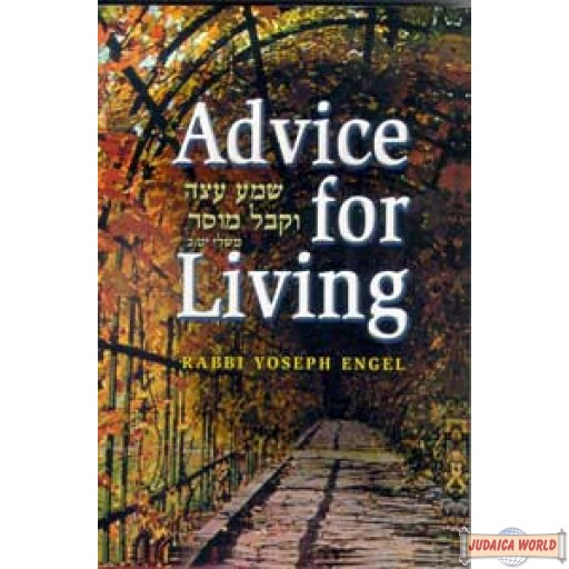 Advice for Living