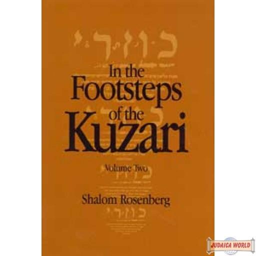 In the Footsteps of the Kuzari - Vol 2