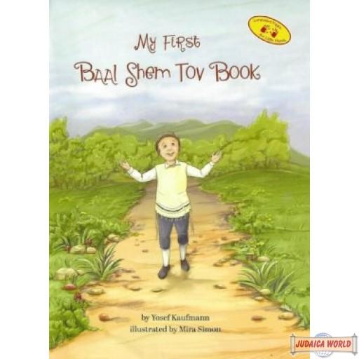 My First Baal Shem Tov Book