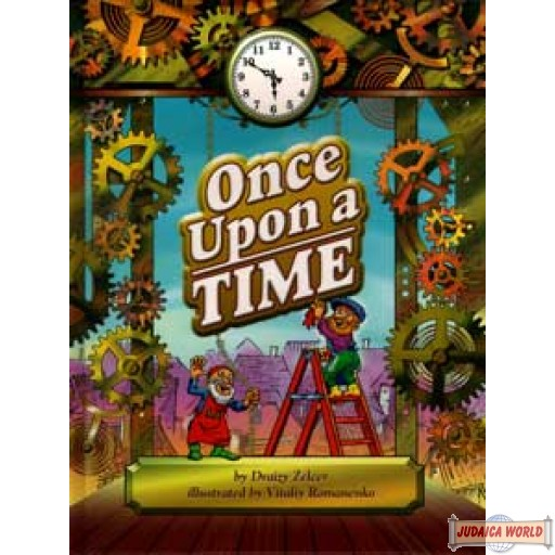 Once Upon A Time