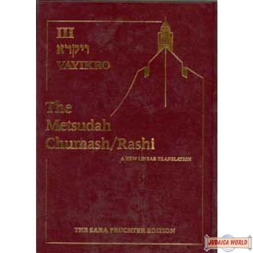 The Metsudah Chumash -Vayikra