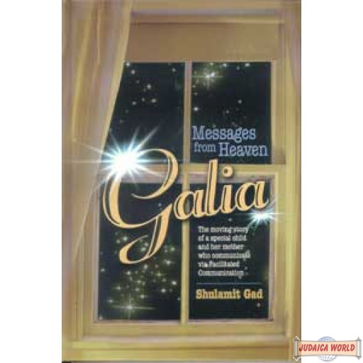 Galia - Messages from Heaven