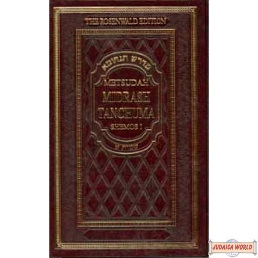 The Metsudah Midrash Tanchuma - Shemos 1