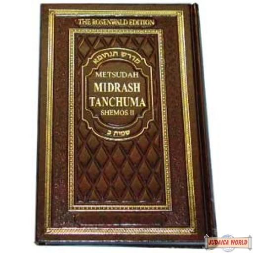 Metsudah Midrash Tanchuma - Shemos #2