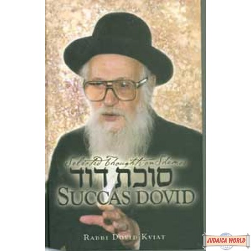 Succas Dovid - Selected Thoughts on Shemos
