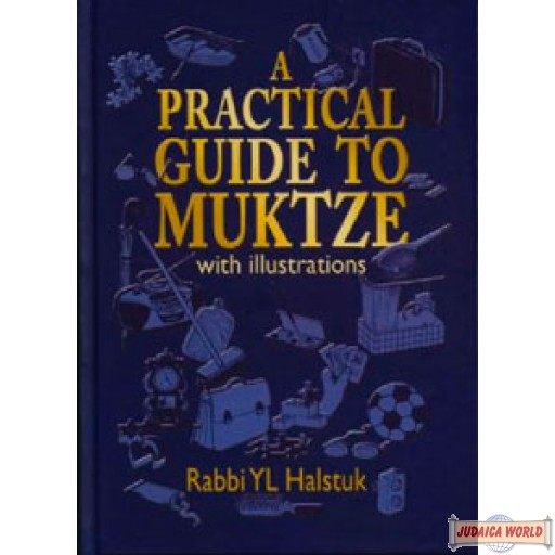 A Practical Guide To Muktze
