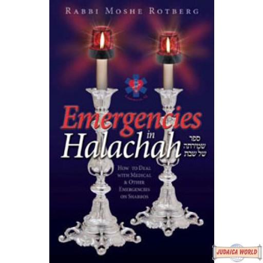 Emergencies in Halacha