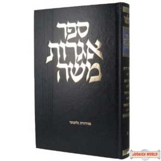 Igros Moshe Vol 9
